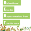 BERT・XLNet に学ぶ、言語処理における事前学習|電子テキスト紹介 #7