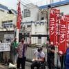 東部労組の大久保製壜重大労災1周年抗議スト支援集会に参加
