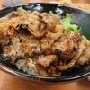 【食】肉の日に『肉のヤマキ商店』両国店で炭火焼肉丼を頂く【完全禁煙】