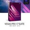 651.『キター!Vegas pro 17 アップデート!!』