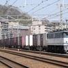 第792列車 「 ハコ釜万歳!白プレPFの5087レを狙う 」