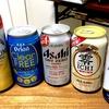 ノンアルコールビールを比較して飲んでみた
