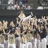 日本ハム、4年ぶり7度目のパ・リーグ優勝