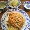 【食】ランチ豊富なタイ料理 マリタイ@大宮