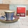 カカオハンター×コーヒー03 シエラネバダ 64% ダークチョコ
