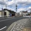 広島市安佐地区、「麻」の「あさ」から「安佐」となりました。かつては「麻の古市」と言われてました。