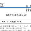 【速報】気象庁が九州南部の梅雨入りを発表!今年の九州は梅雨の期間は平年より4日以上長く、雨量はやや多くなりそう!!