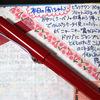 ねこ日記(4/3~4/5) #万年筆 #ねこ #ほぼ日手帳 #日記