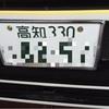他県から徳島にありがとうございます。