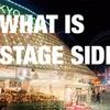 【ライブ・コンサート】ウイング・ステージサイド席とは?