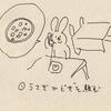 短編アニメーション企画「ぼくのニンジン」