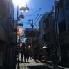 【今週のラーメン3012】 中華料理 天王 (東京・新高円寺) ラーメン 〜世代を越えたファンに支えられた、ほのぼの商店街のレトロな中華そば
