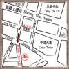 香港2017春 上環の福建茶行へまっしぐら