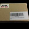 注文していたSAS HDD が届きました。(2018/10/07)