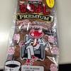 菓子パン業界を終わらせた!?なかよしPREMIUMで沖縄から世界になかよしの輪を!