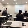 2月 神戸・京都・大阪(梅田)で無期雇用説明会開催!!