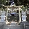 【千葉・習志野】大原神社の限定御朱印とちょっと不思議な出来事
