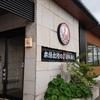 回転寿司でこんなもの食べた〜もりもり寿司能登總本店〜