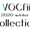 ニコニコネット超会議のボカロカテゴリ版「The VOCALOID Collection」が、12月に開催が決定