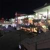 日本最古のシネコンがあるイオン海老名と人気の映画館があるビナウォーク
