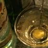 『ブラック デビル』ラム酒で作るマティーニ?? その味わいは意外にも…。