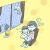 絵本棚~梅雨編~
