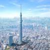 京都の都市工学って煽り文句ですか?