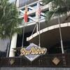 【朝のひととき】Grand BlueWave Hotel Shah Alam【おさんぽシャーアラムその1】