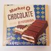【韓国 お土産 お菓子】Market O『チョコレート コールドブリュー ティラミス』