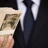 定年後そして老後も固定収入が欲しいサラリーマンの月に5万円稼ぐアイディア公開
