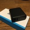 モバイルバッテリーと充電器が1つに!Anker Fusion5000がとてもいい!