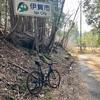 ロードバイク - 菰野ヒルクライムからの補習ライド