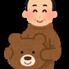 『Ted』(2012) 有吉「ちゃんとした声優さんがやればいいのに」