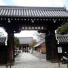 3月はまだ寒いですが、京都に行きました