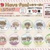 【グッズ】「名探偵コナン」 Have fun!シリーズ 缶バッジコレクション 2018年5月頃発売予定