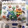 【購入】ポケモンセンターオリジナル ポケモンピンズコレクション 第二弾(2011年9月中旬発売)