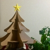 工作アイデア⑦  段ボールで手作り!☆クリスマスツリー☆