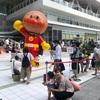横浜アンパンマンこどもミュージアム。そごう美術館「不思議の国のアリス」展。
