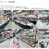 横浜駅周辺でトラベルグッズを探すならヨドバシカメラの3階へ。アウトドア用品や文房具まですべて揃ってポイント最大10%です