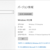 Windows 10 Insider Preview  Build 21390 リリース