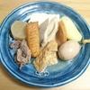 寒い時には、熱々の関東煮(おでん)で晩酌タイム 令和16皿 より。