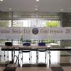 FIT-HACK ネットワーク競技愛好会主催 「九州セキュリティカンファレンス」レポート