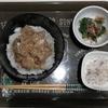 今日の夕飯は、りゅうきゅう丼!手軽に魚を食べよう!!