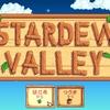 Stardew Valleyがはちゃめちゃに楽しい話。