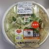セブンで販売されているカップ麺が変わりました!→美味しさの秘密は麺とスープが別々になったこと