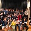 第18回 練馬区ヨーヨークラブin豊島園 開催告知