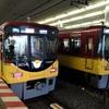 京阪乗車記①鉄道風景250...20201220