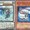 【白闘気白鯨(ホワイト・オーラ・ホエール)】