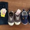 しまむら購入品☆セールのベビー靴やベランダサンダルなど