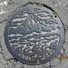 富士市のマンホールの蓋